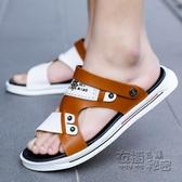 男士涼鞋年新款夏季外穿兩用兩穿潮流沙灘百搭休閒開車涼拖鞋 衣櫥秘密