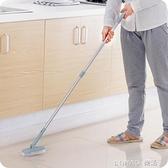 浴室地板刷 硬毛長柄清潔刷衛生間地磚瓷磚刷廁所洗地刷子 樂活生活館