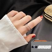 輕奢食指戒指簡約素圈戒指女時尚個性【邦邦男裝】