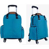 輪拉桿雙肩包超輕防水休閒商務拉桿背包男女手提包短途旅行袋『櫻花小屋』