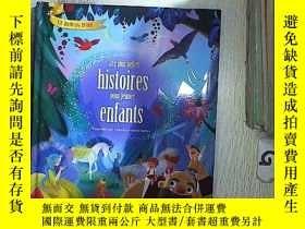 二手書博民逛書店LES罕見PLUS BELLES HISTOIRES POUR JEUNES ENFANTS 最美麗的童年故事 .