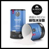 德國M.REICH鹼性沐浴鹽~與大自然一致的美麗,平衡身體酸鹼值