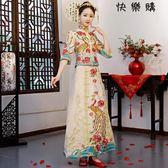 秀禾服中式婚服女新娘中國風旗袍復古敬酒服修身