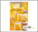 {{海中天休閒傢俱廣場 }} G-12 摩登時尚 床罩系列 253-4 雙人加大床罩(金黃)