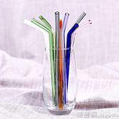 吸管 創意透明玻璃吸管彩色耐熱耐高溫吸管簡約孕婦兒童果汁飲料吸管   瑪麗蘇