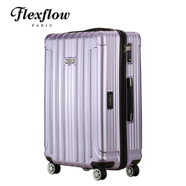 Flexflow 紫羅蘭 29吋 智能測重防爆拉鍊旅行箱 里昂系列 29吋行李箱 【官方直營】