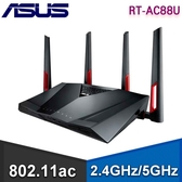 【南紡購物中心】ASUS 華碩 RT-AC88U 無線分享器