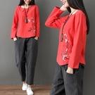 民族風刺繡花 棉麻女裝 衣服長袖大尺碼上衣女 秋季新品 週年慶降價