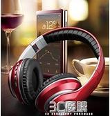 藍芽耳機頭戴式無線雙耳音樂游戲跑步運動型手機電腦耳麥超長續航待機男 3C優購