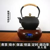 110V 電陶爐茶爐迷你小型電磁爐鐵壺玻璃壺煮茶器泡茶 PA6566『男人範』