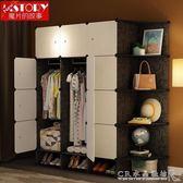 簡易衣櫃實木紋櫃子簡約現代經濟型組裝塑料衣櫥鋼架組裝衣櫃收納 水晶鞋坊YXS