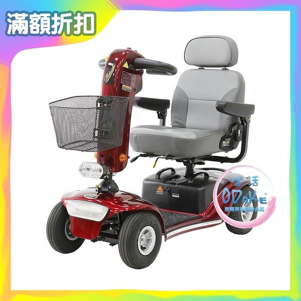 (免運) SHOPRIDER 電動代步車 輕便快拆款 TE-GK10 代步車 (可私訊詢問) 【生活ODOKE】