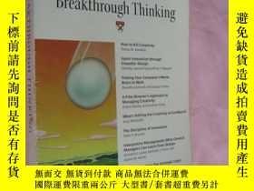 二手書博民逛書店Breakthrough罕見Thinking 突破性思維 -哈佛