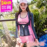 三件式泳裝 粉M~2L 活力陽光 長袖水母衣泳衣 衝浪游泳潛水浮潛溯溪泛舟 仙仙小舖