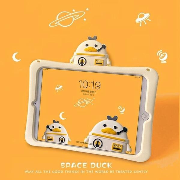 可愛2019新ipad7保護套10.2寸4mini5兒童9.7平板軟殼硅膠air3迷你2197卡通款蘋果電腦后外殼原創1566萌2020