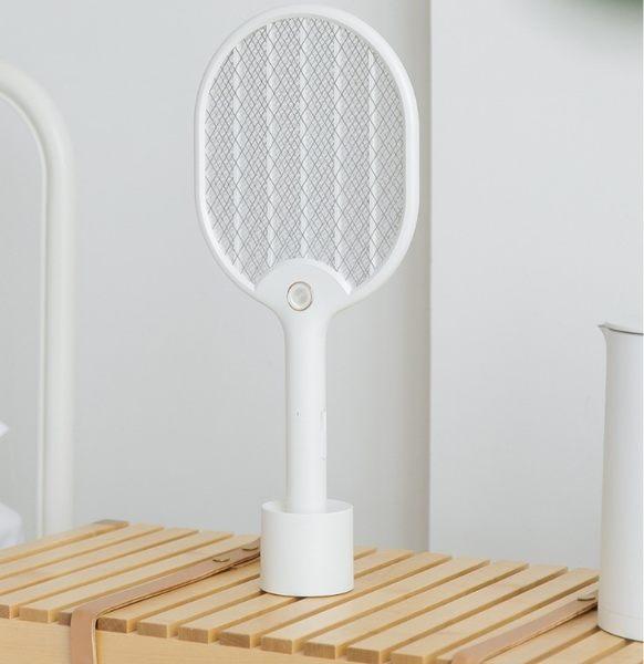 日式和扇電蚊拍 三層電蚊拍 密網蒼蠅拍 電蚊拍 LED燈 滅蚊拍 限宅配【Z90315】