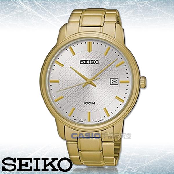 SEIKO 精工 手錶專賣店 SUR198P1 男錶 石英錶 指針錶 不鏽鋼錶帶 強化玻璃鏡面 日期