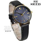 KEZZI珂紫 輕薄簡約流行手錶 防水 學生錶 女錶 皮革錶帶 金x黑 KE1829黑金小
