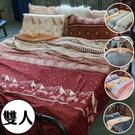 暖暖(雙人)法蘭絨床包+雙人被套四件組 ...