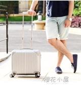 拉桿箱18寸小型迷你行李箱登機箱旅行箱萬向輪男密碼皮箱子QM『櫻花小屋』
