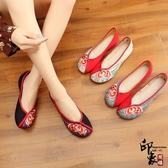 半面花繡花鞋布鞋中國風典雅旗袍鞋廣場舞鞋女 超值價