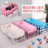 嬰兒床折疊兒童床帶護欄歐式男孩女孩兒公主床簡易組合鐵藝單人嬰兒小床WY七夕情人節