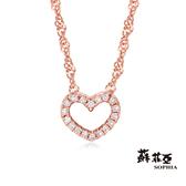 蘇菲亞SOPHIA - 滿分愛戀14K玫瑰金鑽石項鍊