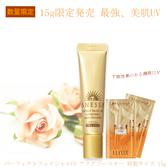 SHISEIDO資生堂 安耐曬 金鑽高效防曬乳SPF50 15g 臉部專用  再送試用包2入[ IRiS 愛戀詩 ]