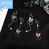 【DJA6401 】shiny 藍格子珍珠圓環元素蝴蝶耳夾/耳環