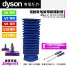 Dyson 戴森 V6 V7 V8 V1...
