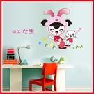 女生時鐘家飾壁貼SA-1-017-620【AF01013-620】99愛買小舖