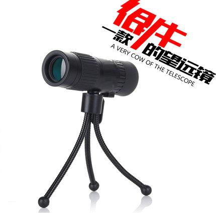 特價!BORG單筒望遠鏡高倍高清軍夜視手機10-120變倍成人望眼鏡袖珍 新年特惠