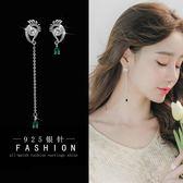 【免運到手價$98】韓國耳釘簡約創意流蘇耳環女氣質長款個性不對稱眼睛耳墜