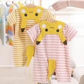 滿月百天新生嬰兒衣服夏季女男寶寶連身哈衣夏裝薄款短袖可愛超萌 滿天星