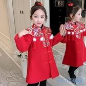 兒童新年裝 兒童新年裝 女童唐裝漢服秋冬兒童新年衣服新年旗袍周歲禮服中國風拜年服 HD