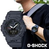 【人文行旅】G-SHOCK   GBA-800-8ADR 智慧型藍芽手錶