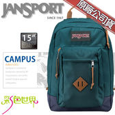 JANSPORT後背包包帆布包15吋筆電包大容量JS-43970-0F3海盜藍