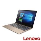 Lenovo IdeaPad 720S 14吋筆電(80XC001WTW)