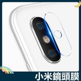 Xiaomi 小米 Max3 MIX2S 8 鏡頭鋼化玻璃膜 螢幕保護貼 9H硬度 0.2mm厚度 靜電吸附 高清HD 防爆防刮