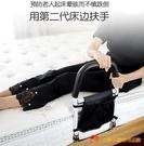 床邊扶手老人起身器起床輔助器家用床上欄桿老年人防摔助力架護欄【小獅子】