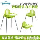 寶貝餐桌椅 兒童小椅子靠背嬰兒餐椅吃飯小孩多功能寶寶餐桌椅兒童椅凳靠背DF  免運 維多