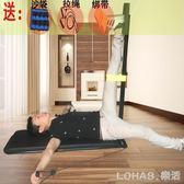 拉筋床運動健身踏板家用 拉筋凳 椅小腿伸筋絡器材康復訓練神器 igo