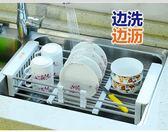 水池上放的瀝水碗架廚房置物碗碟放在上方水槽收納上面架子洗菜盆【全館免運店鋪有優惠】