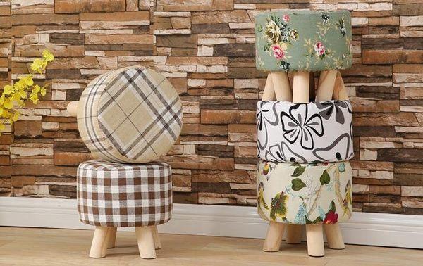 布藝茶幾凳子小板凳時尚換鞋凳家用擱腳凳矮凳客廳臥室沙發凳