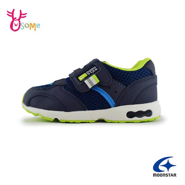 Moonstar月星童鞋 男童運動鞋 日本機能鞋 寬楦 魔鬼氈 透氣速乾 輕量 慢跑鞋 H9679#藍色◆奧森
