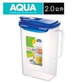 樂扣樂扣AQUA 系列家庭多 水壺2 0L