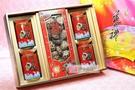 一定要幸福哦~特選香菇螺肉罐頭禮盒~-男方訂婚12禮、結婚用品、六禮、十二禮