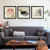 北歐風客廳裝飾畫三聯畫壁畫沙發背景牆掛畫現代簡約餐廳臥室牆畫igo 自由角落