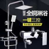 花灑套裝全銅龍頭暗裝升降淋雨器掛牆式淋浴器浴室熱水器花灑噴頭   智聯