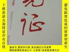 二手書博民逛書店見證罕見ON RECORD 英漢對照(精裝) 0262ZY283